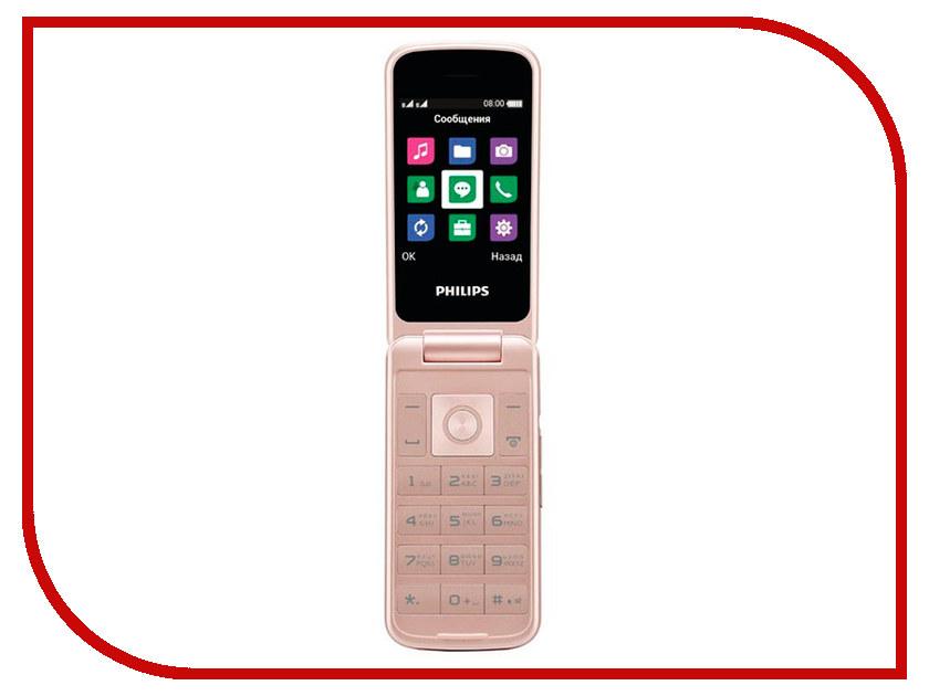 Купить Сотовый телефон Philips Xenium E255 White