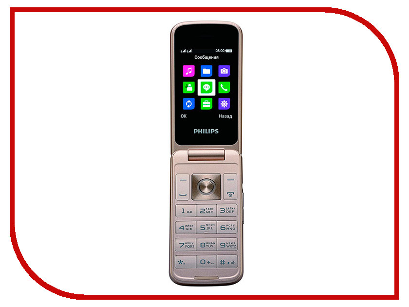 Купить Сотовый телефон Philips Xenium E255 Black