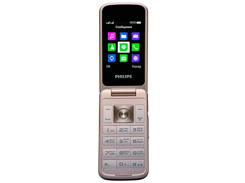 Сотовый телефон Philips Xenium E255 Black цены