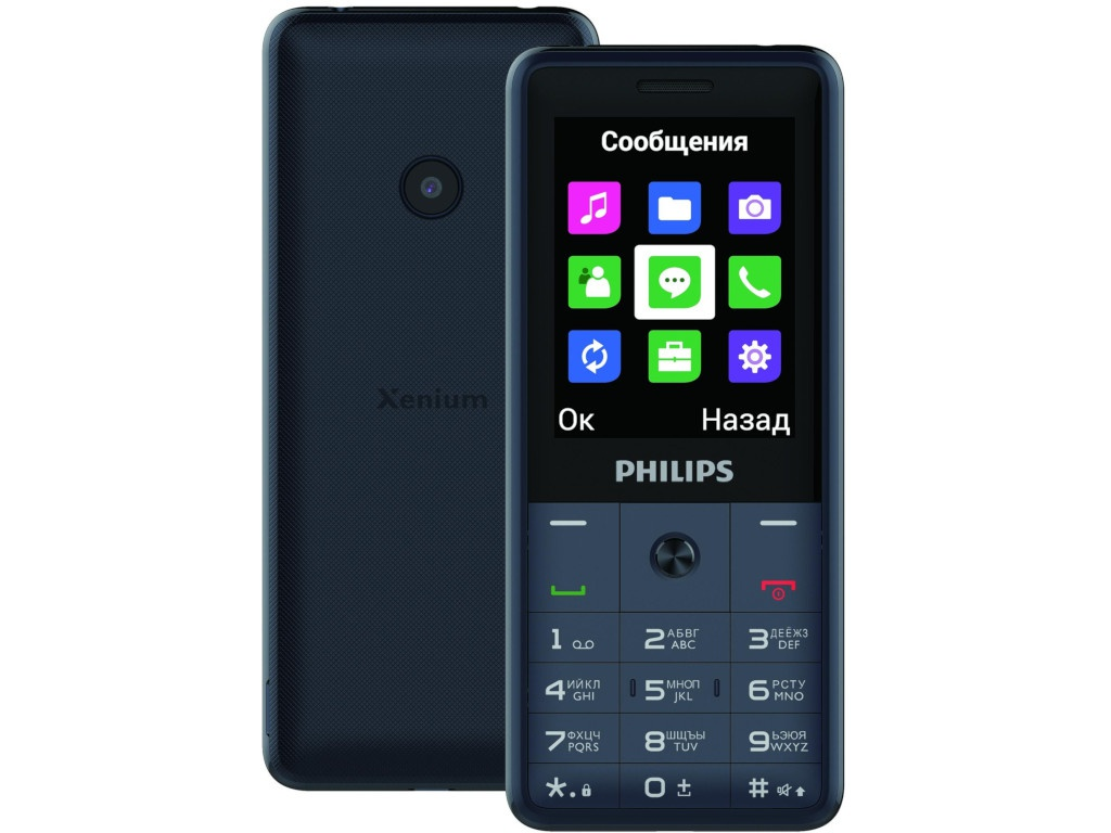 Сотовый телефон Philips E169 Xenium Dark Gray