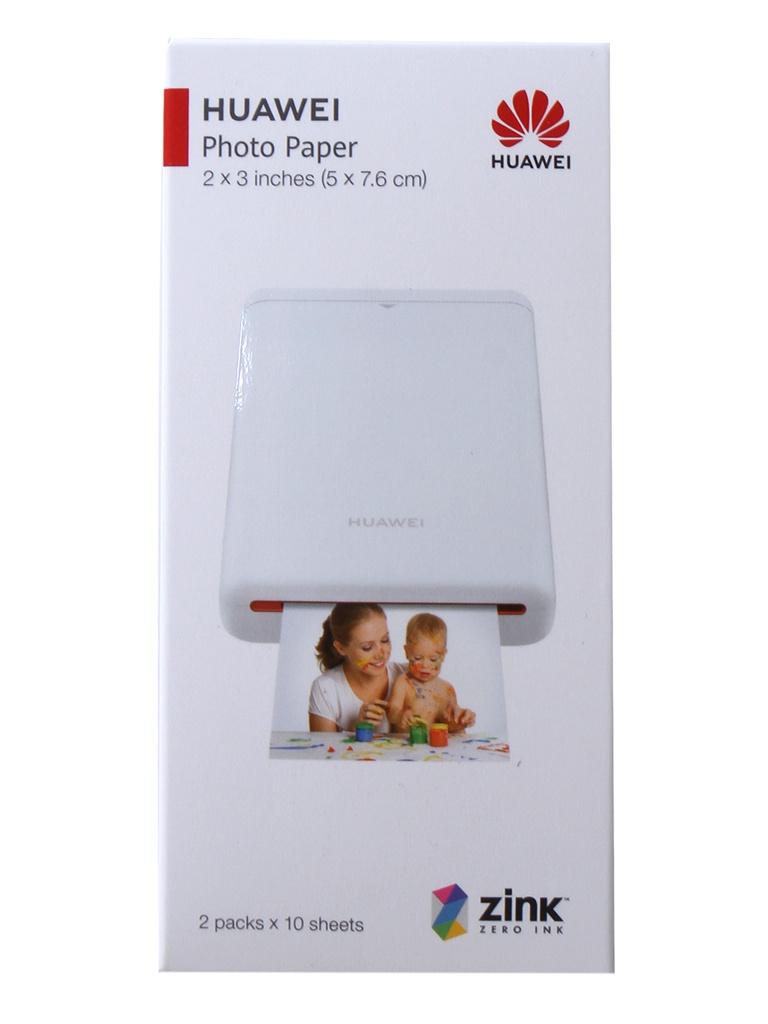 Фотобумага Huawei 50x76mm 20 листов 55030392