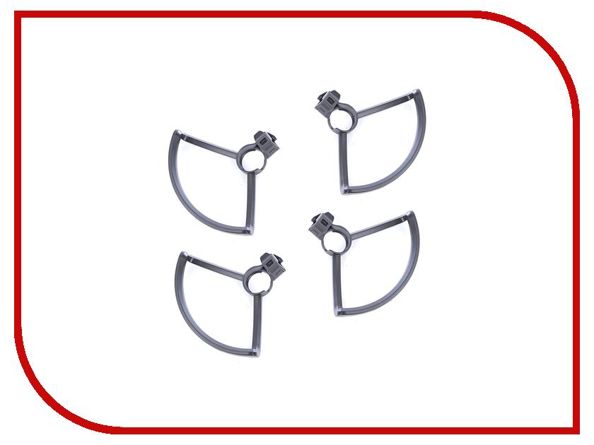 Защита пропеллеров DJI Propeller Guard Spark Part1 magnetic propeller prop balancer carbon fiber for quadcopter