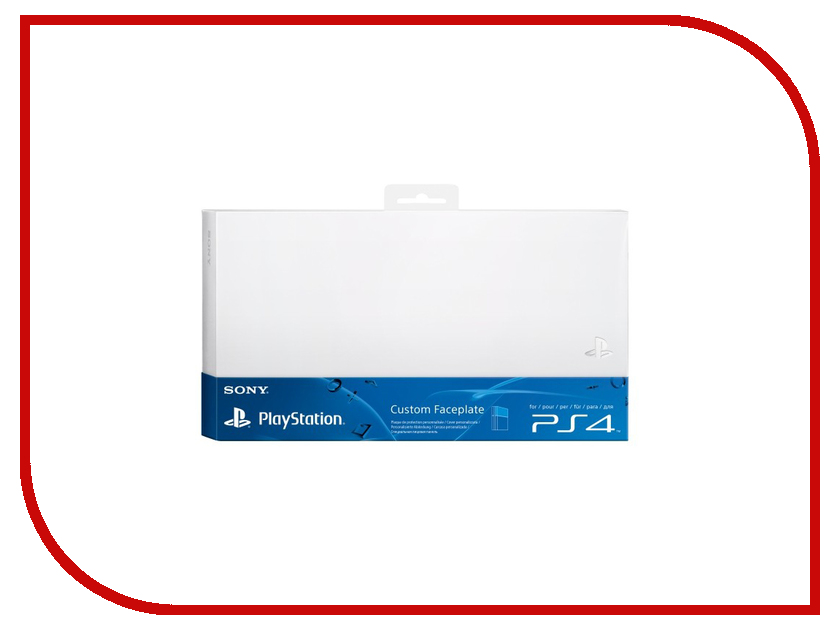 Крышка отсека HDD Sony SLEH-00327 White для PS4 игра для sony ps4 hitman definitive edition