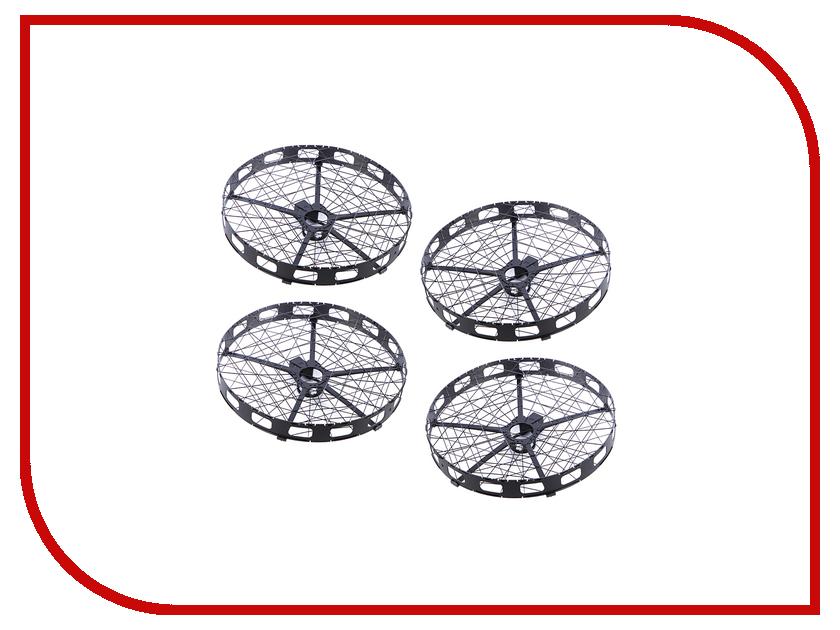 Защита винтов DJI Propeller Cage Mavic Part31 magnetic propeller prop balancer carbon fiber for quadcopter