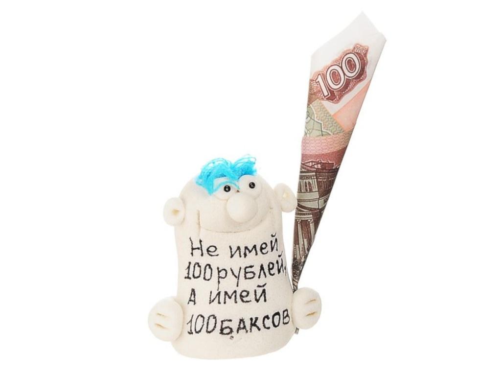 Фигурка Эврика Не имей 100 рублей, а имей 100 баксов 93239