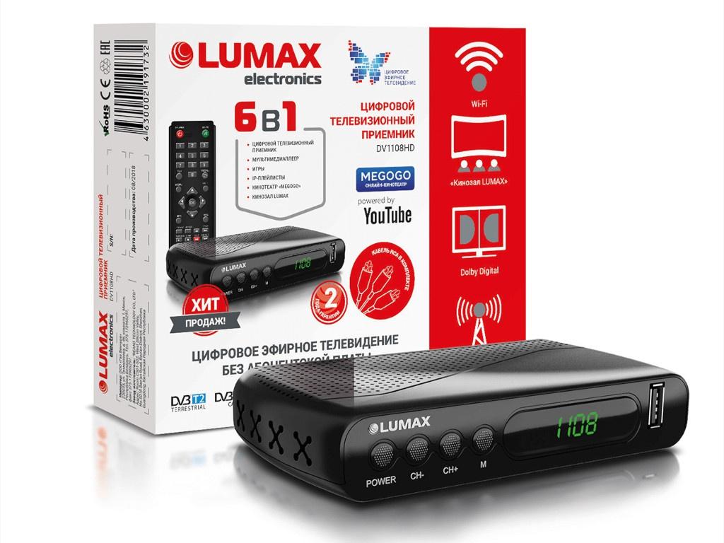 LUMAX DV-1108HD