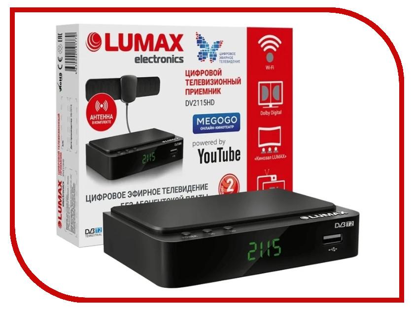 LUMAX DV-2115HD конвертор круговой lumax lu 40tcir hd