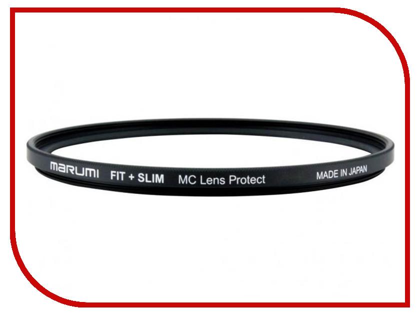 Светофильтр Marumi FIT+SLIM MC Lens Protect 67mm emolux 67mm multi coated uv lens filter black
