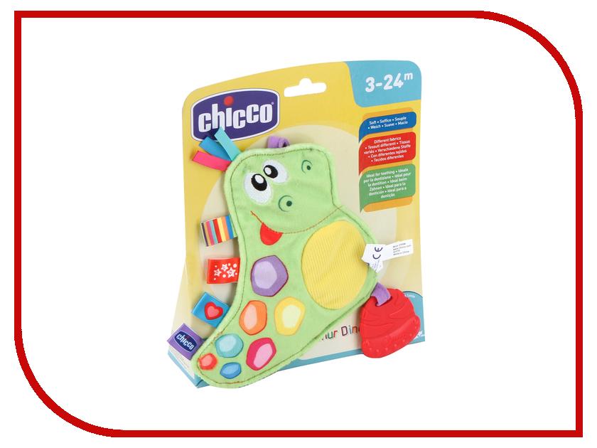 Купить Игрушка Chicco Динозаврик 00007894000000