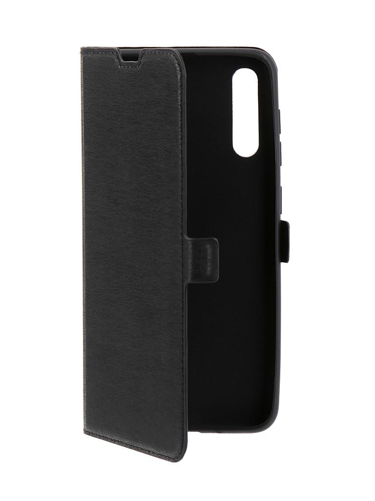 Чехол DF для Samsung Galaxy A30S / A50 sFlip-42 Black недорого