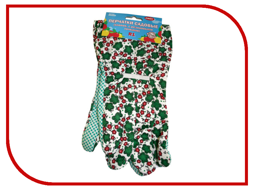 Перчатки садовые Frut R1 401210 alfawise a95x r1 tv box