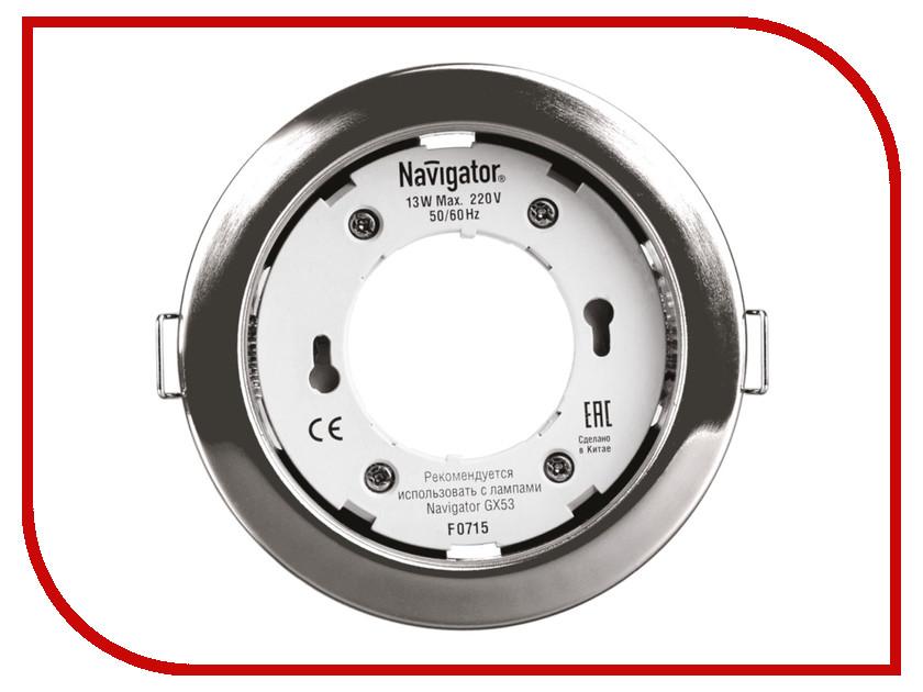цена Светильник Navigator 71 279 NGX-R1-003-GX53
