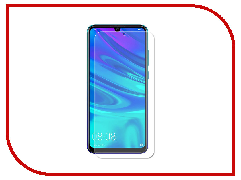 Аксессуар Защитное стекло для Huawei Y7/Y7 Prime 2019 Svekla ZS-SVHWY72019 аксессуар защитное стекло huawei p9 lite svekla 0 26mm zs svhwp9lite
