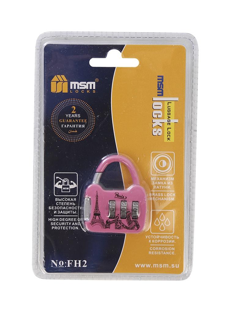 Замок MSM FH2 Pink