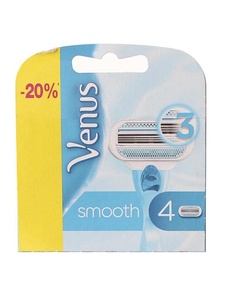Аксессуар Сменные кассеты Gillette Venus 4 шт 80244134