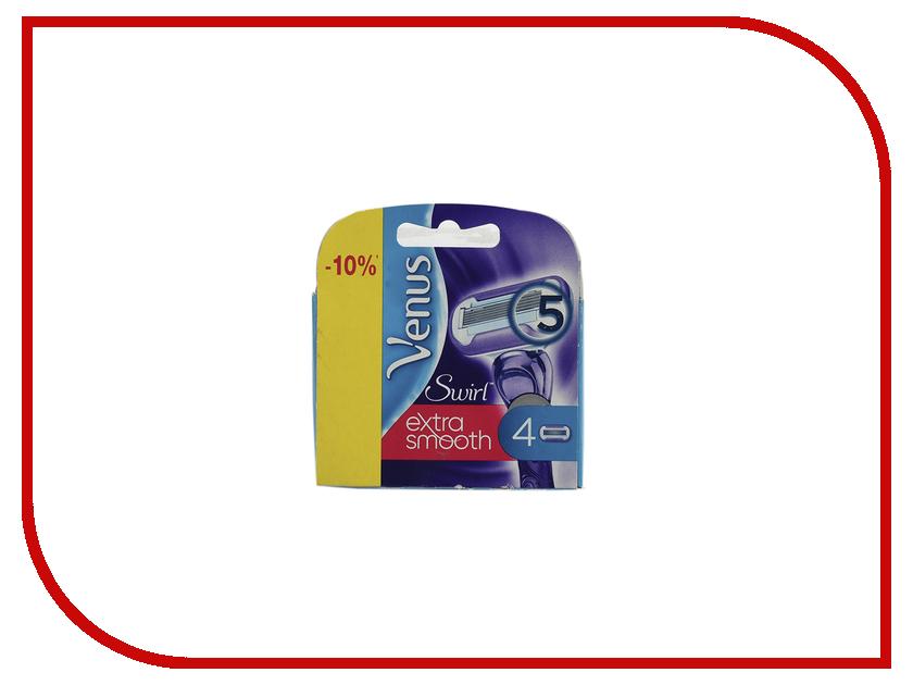 Аксессуар Сменные кассеты Gillette Venus Swirl 4 шт 81534252 gillette сменные кассеты для мужской бритвы fusion proshield chill 2шт