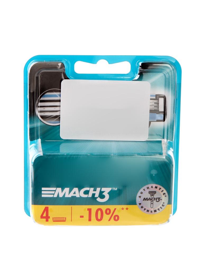Аксессуар Сменные кассеты Gillette Mach3 4 шт 80227851