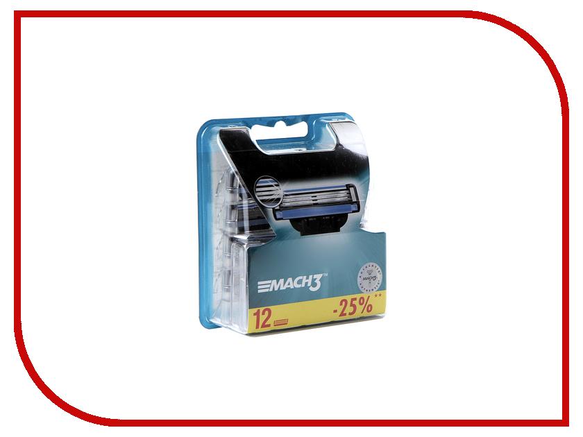 Аксессуар Сменные кассеты Gillette Mach3 12 шт 81542734 gillette сменные кассеты для мужской бритвы fusion proshield chill 2шт
