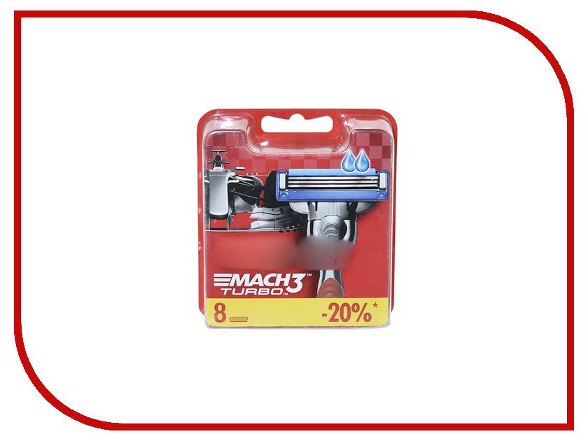 Аксессуар Сменные кассеты Gillette Mach3 Turbo 8 шт 80226354