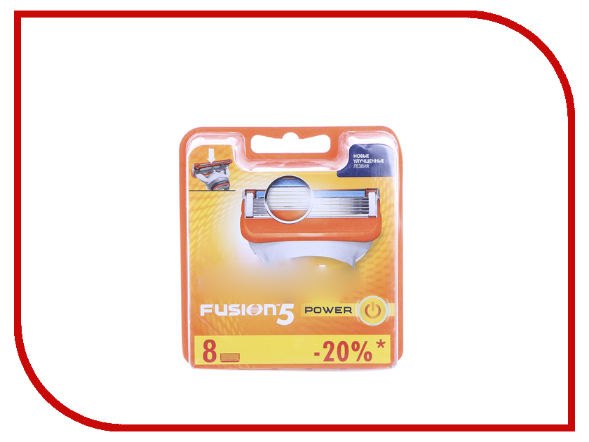Аксессуар Сменные кассеты Gillette Fusion Power 8шт 81382403 сменные кассеты для бритья gillette fusion power 8шт [81382403]