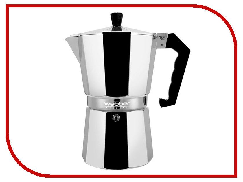 Кофеварка Webber BE-0122 300ml webber be 5587