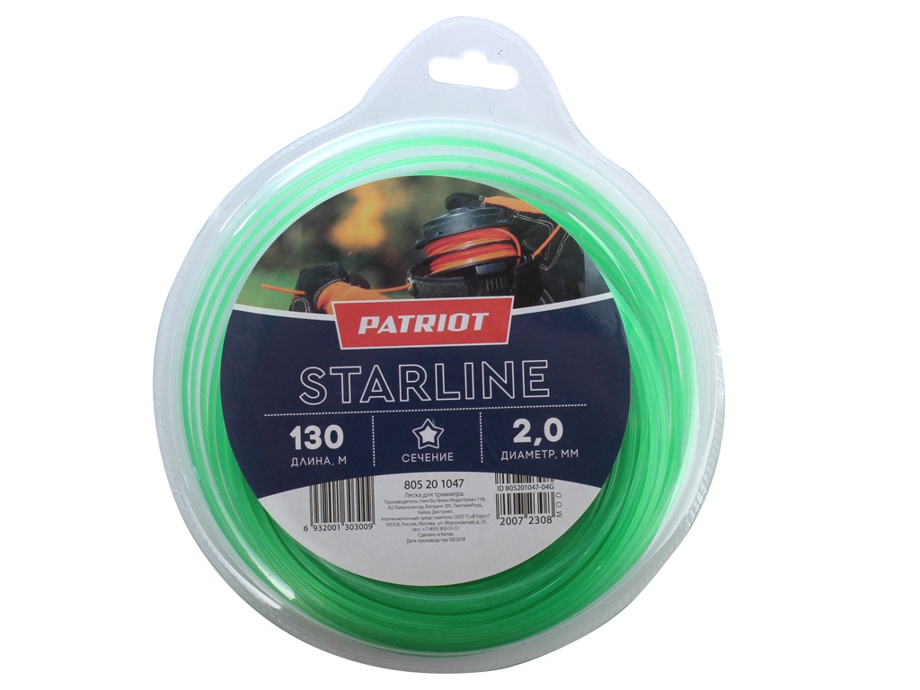 Леска для триммера Patriot Starline 2mm x 130m 805201047