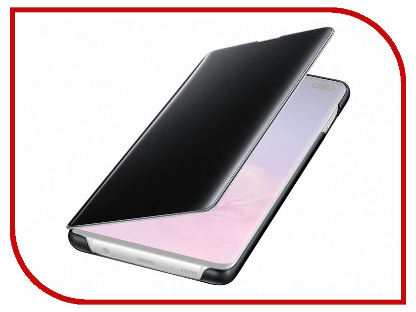 Аксессуар Чехол для Samsung Galaxy S10 Plus Clear View Cover Black EF-ZG975CBEGRU