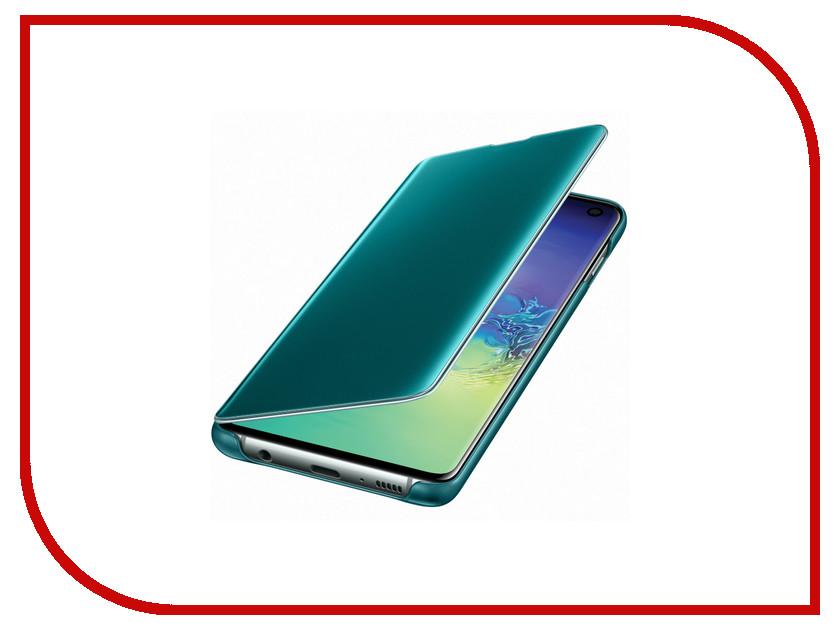 Купить Аксессуар Чехол для Samsung Galaxy S10 Clear View Cover Green EF-ZG973CGEGRU