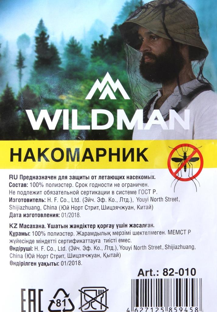 Средство защиты из сетки Wildman 82-010 накомарник