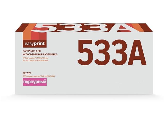 Картридж EasyPrint LH-CF533A Purple для HP Color LaserJet Pro M154a/M154nw/M180n/M180fw с чипом