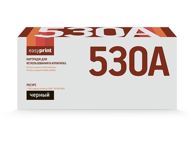 Картридж EasyPrint LH-CF530A Black для HP Color LaserJet Pro M154a/M154nw/M180n/M180fw с чипом