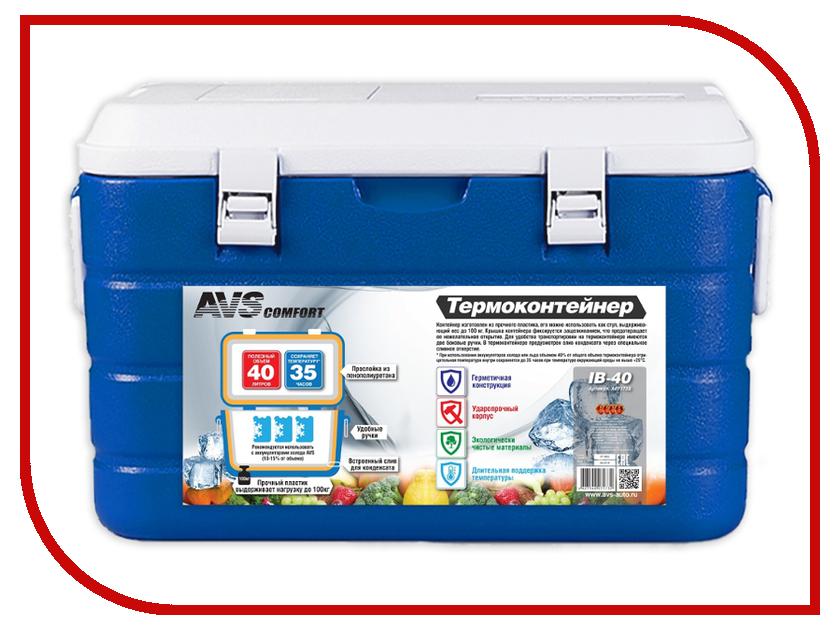 Термоконтейнер AVS IB-40 A07173S стяжки avs tl 03