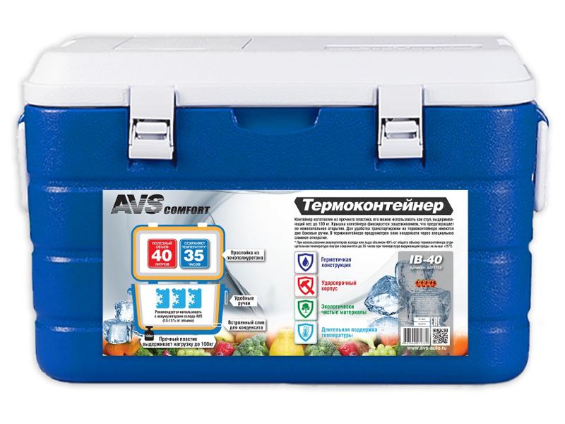 Термоконтейнер AVS IB-40 A07173S