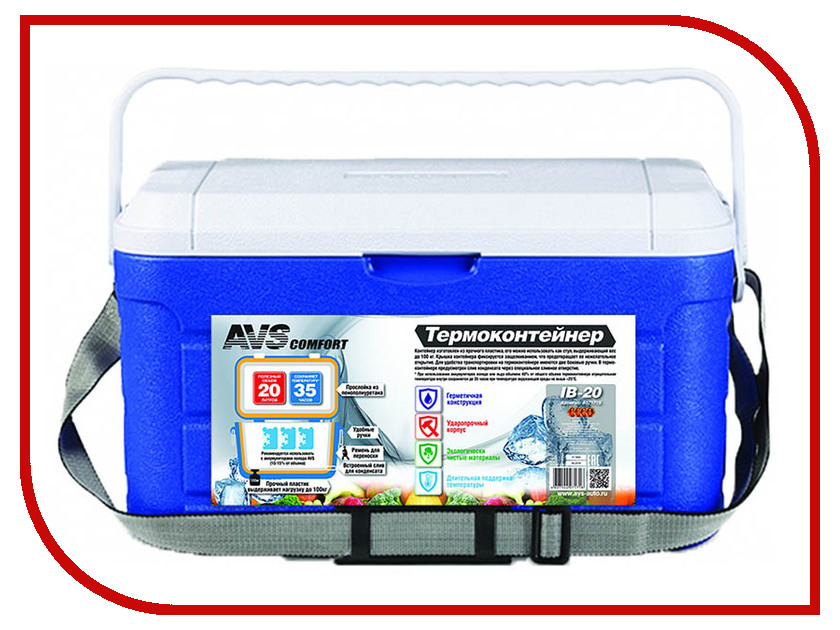 Термоконтейнер AVS IB-20 A07171S стяжки avs tl 03