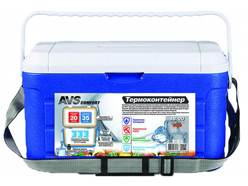 Термоконтейнер AVS IB-20 A07171S
