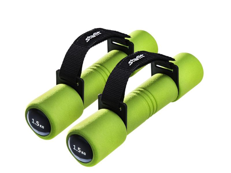 Гантели Starfit Biceps 2x1.5kg Green 11418.90