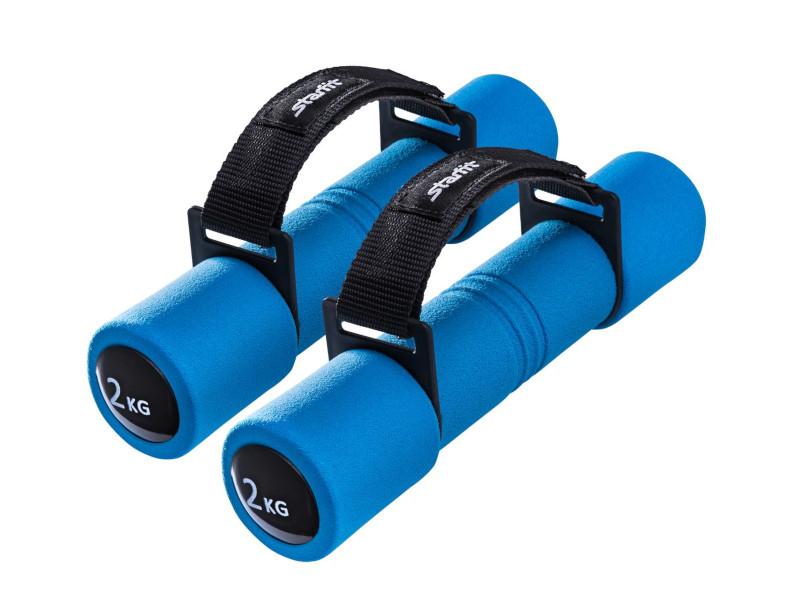 Гантели Starfit Biceps 2x2kg Blue 11419.40