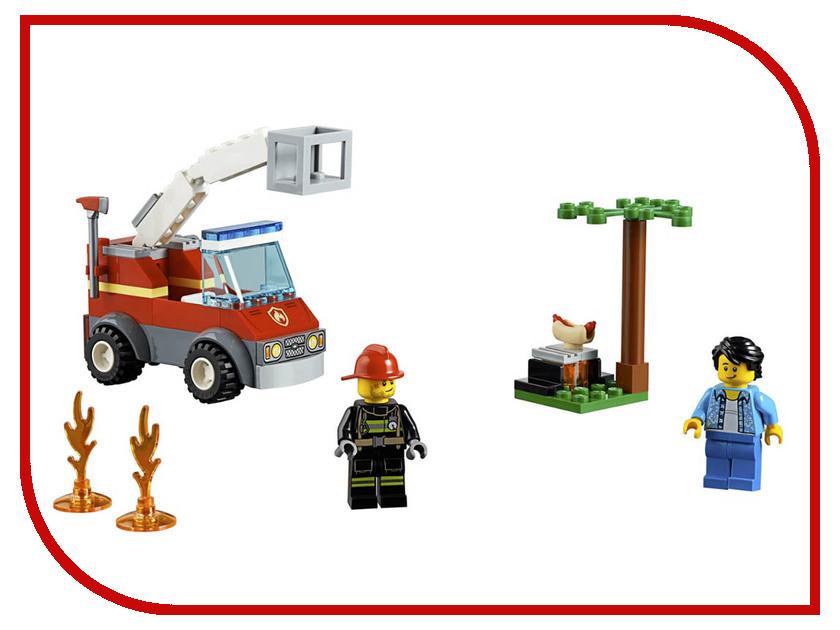 Конструктор Lego City Пожар на пикнике 64 дет. 60212 конструктор lele city сверхмощный спасательный 448 дет 02068