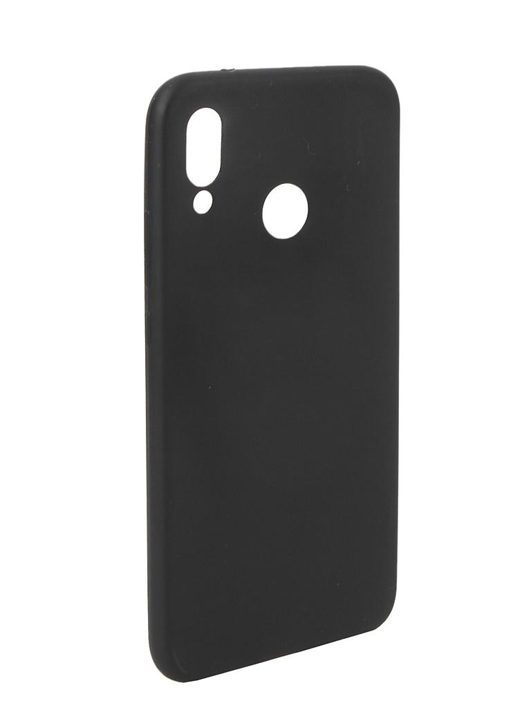 Чехол Neypo для ASUS ZenFone Max M2 ZB633KL Soft Matte Silicone Black NST1332