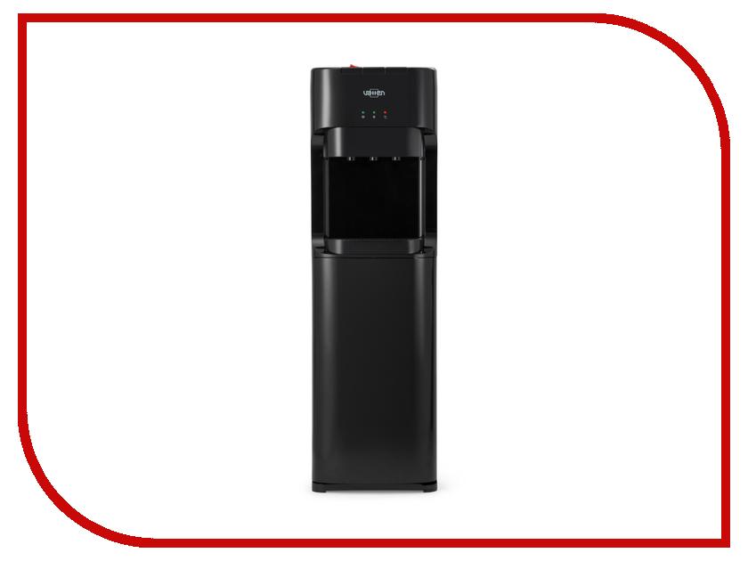 все цены на Кулер Vatten V45NKB 6220 онлайн