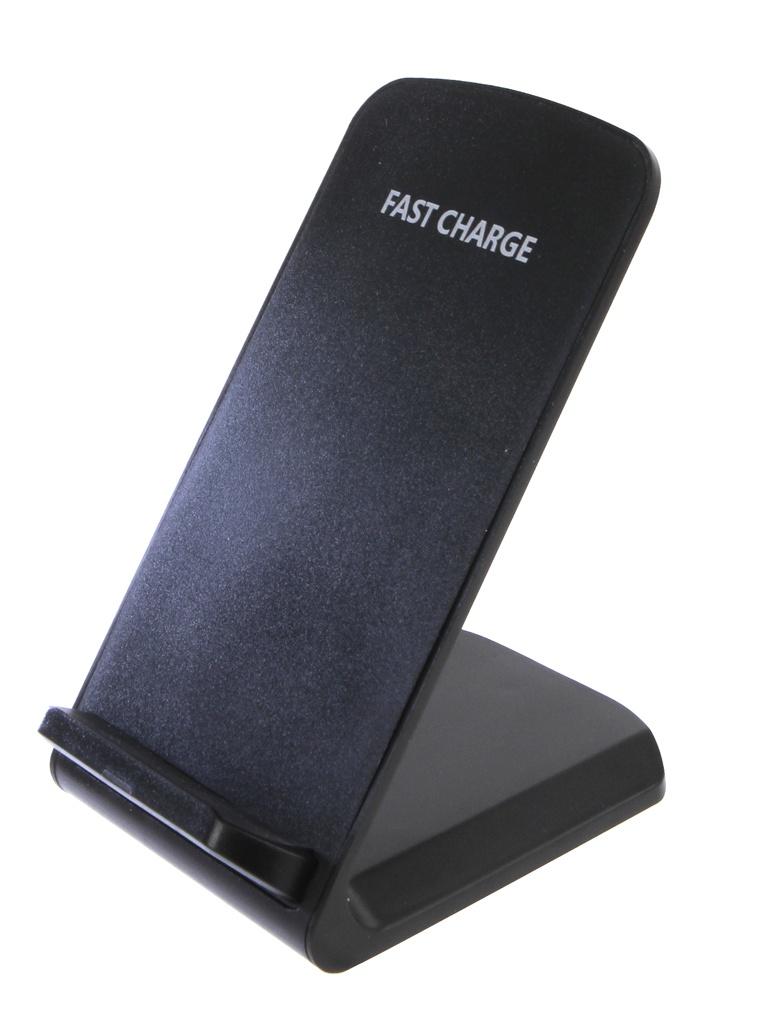 Зарядное устройство Palmexx Fast Charge PXQI-002 PX/HLDR-QI002