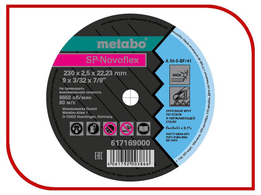Диск Metabo SP-Novoflex230x2.5 RU Отрезной для стали 617169000 палатка bestway 68046 cultiva 3 местная 200 70 70 х180х125 см