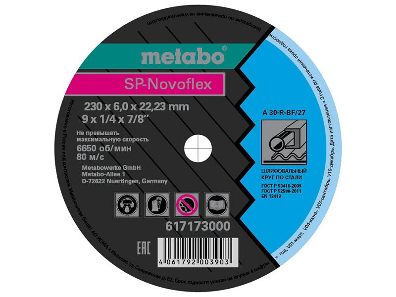 Диск Metabo SP-Novoflex230x6.0 RU отрезной для стали 617173000