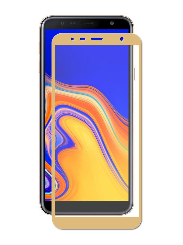 Аксессуар Защитное стекло LuxCase для Samsung Galaxy J4 Plus 2.5D Gold Frame 78004