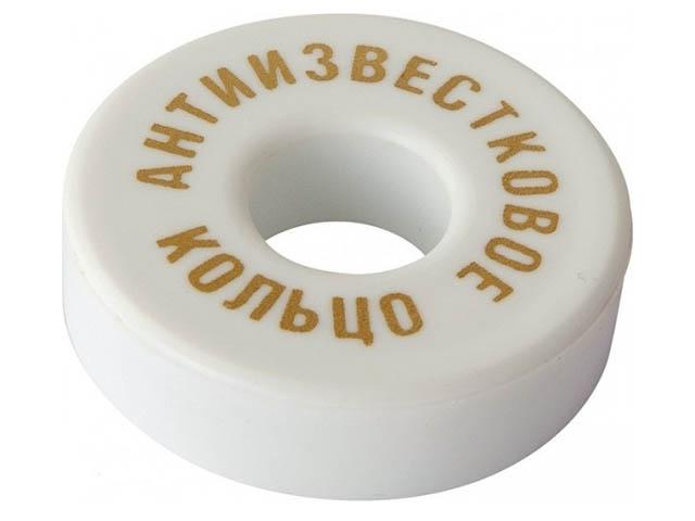 Биомаг Кольцо антиизвестковое магнитное