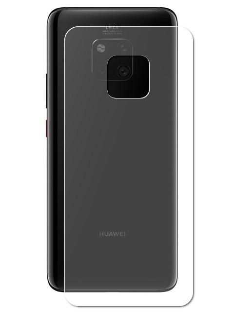 Аксессуар Защитная пленка LuxCase для Huawei Mate 20 Pro Back На весь экран Transparent 89207 аксессуар защитная пленка luxcase для huawei y7 2019 на весь экран transparent 89213