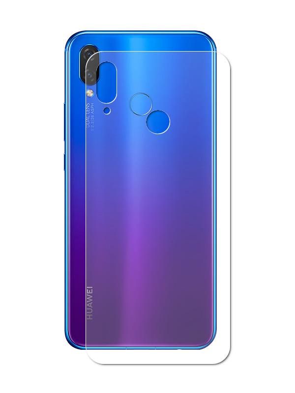 Аксессуар Защитная пленка LuxCase для Huawei Nova 3i Back На весь экран Transparent 89184