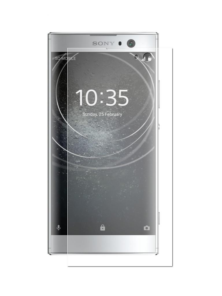 Аксессуар Защитная пленка LuxCase для Sony Xperia XA2 Plus На весь экран Transparent 88369