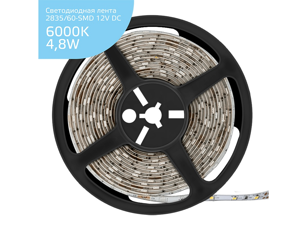 Светодиодная лента Gauss LED Elementary 2835/60-SMD 4.8W 12V DC IP66 Zip Bag 5m Cold White 356000305 1156 3 5w 260lm 15000k 5730 smd led cool white light decoded car brake steering lamp 12v 2pcs
