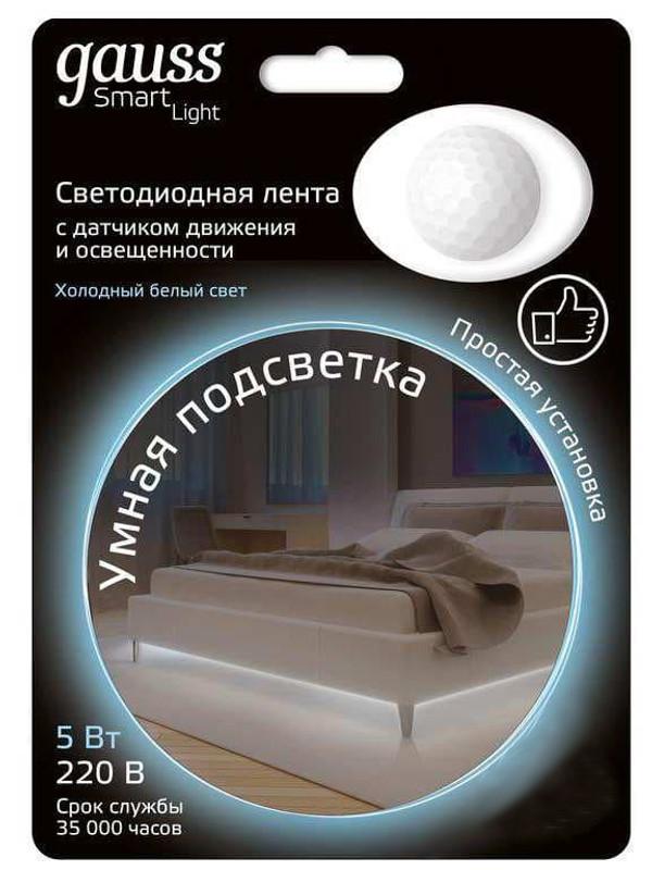 Светодиодная лента Gauss 5W 4100К 1.2m Sensor 311011205 gauss светодиодная лента gauss smart light 1 2m холодный белый 5w 220v ip20 311011205
